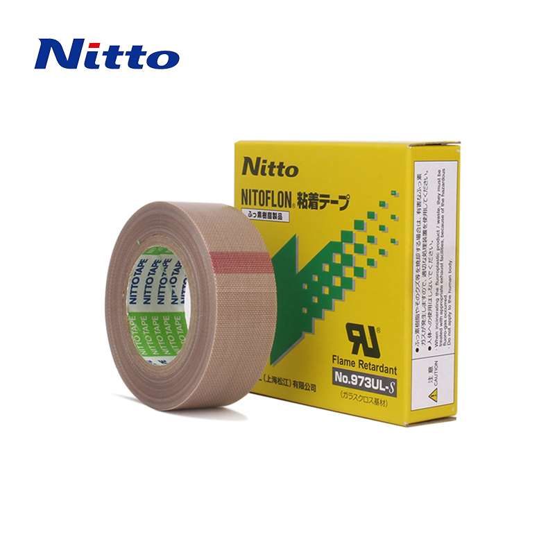Nitto Tape Featured Image