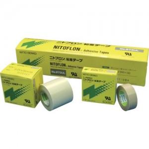 Nitto 973 Teflon PTFE Fiberglass Cloth Tape for Heat-resistant Masking